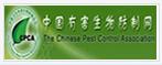 中国有害生物防制网